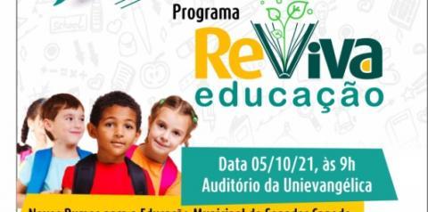 Senador Canedo lança programa de descentralização financeira nas Escolas Municipais